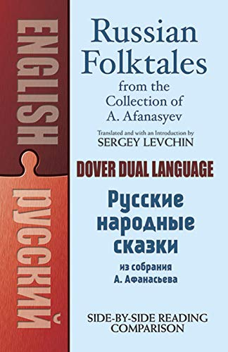Russian Folktales from the Collection of A. Afanasyev: A Dual-Language Book (Dover Dual Language Russian)