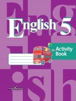 Английский 5 класс домашнее задание – ГДЗ по английскому языку за 5 класс