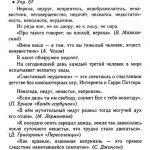 Гдз 10 класс русский язык львов – ГДЗ по Русскому языку за 10 класс Львова
