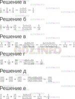Гдз от путина 5 класс математика никольский – ГДЗ по Математике 5 класс: Никольский С.М. Решебник