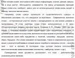 Русский язык 7 класс гдз разумовская львова – ГДЗ по русскому языку 7 класс Разумовская