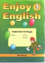 Биболетова 3 класс рабочая тетрадь онлайн читать – Рабочая тетрадь по английскому языку 3 класс Биболетова читать онлайн