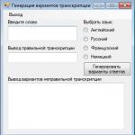 Гдз по чувашскому языку 6 класс петрова виноградов ответы – Google Drive — Seite nicht gefunden