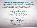 5 6 класс математика – Правила по математике 5-6 классы