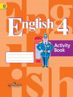 Английский язык 4 класс кузовлев учебник ответы 2019 решебник – Решебник и ГДЗ по Английскому языку за 4 класс , авторы Кузовлев В.П.