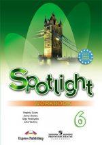 Гдз английский ваулина рт 6 класс – ГДЗ по английскому языку 6 класс Spotlight (спотлайт) рабочая тетрадь Ваулиной с переводом