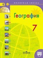 Гдз по географии 8 класс учебник алексеев 2019 – ГДЗ по Географии за 8 класс Алексеев