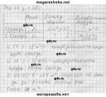 Готовые домашние задания 3 класс математика аргинская – ГДЗ Аргинская 3 класс Математика