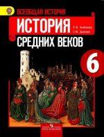 Книга история 6 класс читать – 6 класс история учебники, книги онлайн скачать