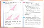 Математика класс гдз занков 3 – Решебник гдз по математике 3 класс Аргинская Ивановская Кормишина учебник ответы