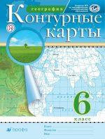 Решеба география контурная карта 6 класс – ГДЗ География 6 класс Курчина