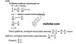 Решеба по математике 6 класс е п кузнецова – ГДЗ по Математике за 6 класс Е.П. Кузнецова, Г.Л. Муравьева