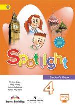Тетрадь английский 4 класс – ГДЗ Английский язык к учебникам и рабочим тетрадям за 4 класс
