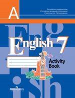 Тетрадь английский 7 класс гдз – ГДЗ по английскому языку 7 класс