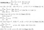 Алгебра 7 класс 77 – ГДЗ 77 номер алгебра 7 класс Ю.Н. Макарычев, Н.Г. Миндюк