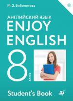Биболетова рабочая тетрадь онлайн 8 класс – Рабочая тетрадь по английскому языку 8 класс Биболетова читать онлайн