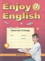 Enjoy english английский язык рабочая тетрадь 7 класс – Рабочая тетрадь по английскому языку «Enjoy English» 7 класс Биболетова, Бабушис 2010