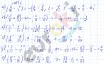 Решебник математика 5 класс гамбарин зубарева – ГДЗ по математике 5 класс Гамбарин, Зубарева