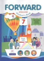 Teachershelp вербицкая 7 класс unit 1 – Вербицкая М. В. Forward. Английский язык для 7 класса. Unit 1